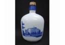 サントリーウイスキー パレスホテル陶器ボトル