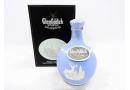 グレンフィディック21年 ウェッジウッド陶器ボトル