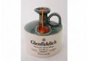 グレンフィディック 陶器ボトル