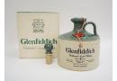 グレンフィディック 8年 陶器ボトル