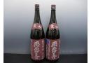 日本酒 飛露喜