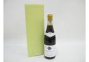 ワイン グラン・エシェゾー 1964