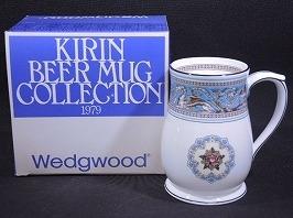 キリンビアマグコレクション ウェッジウッド