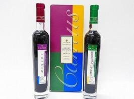 カミュ ワイン2本