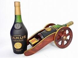 カミュ ナポレオン