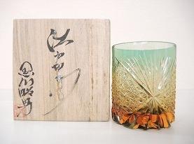 黒川昭男 江戸切子グラス