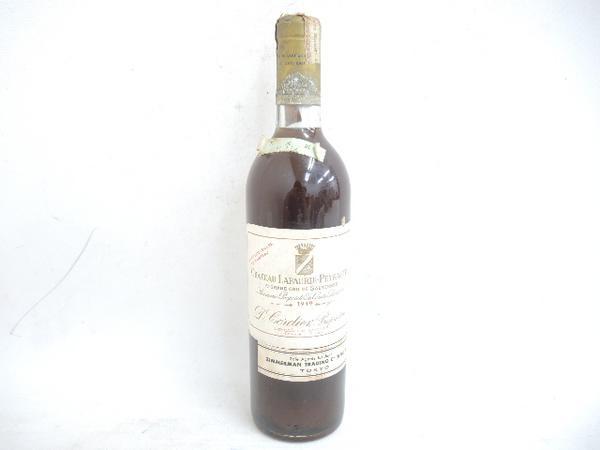 ラフォリペイラゲイ 1949