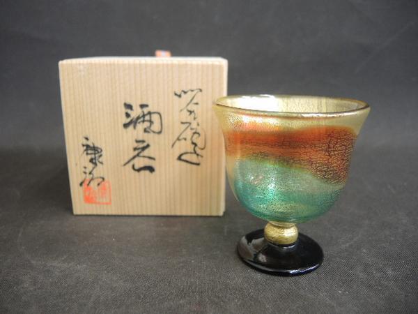 石井康治 ガラスの酒器