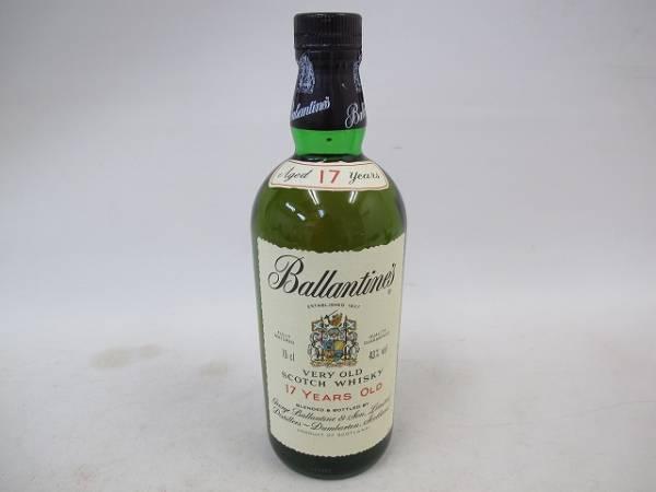 バランタイン 17年 Ballantine`s スコッチ