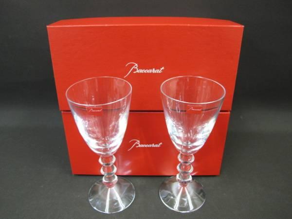 バカラ クリスタル ベガ ワイングラス ペア Baccarat