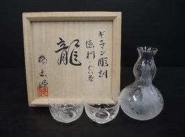 ギヤマン彫刻 徳利・ぐい呑