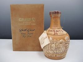 グランツ21年 陶器ボトル