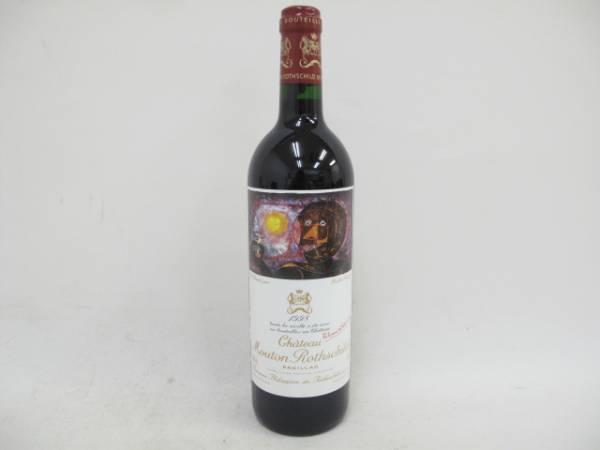 ワイン シャトー・ムートン・ロートシルト1998年 750ml 酒