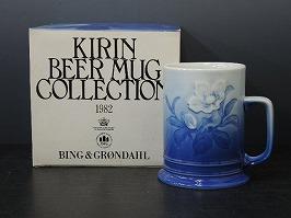 キリンビアマグコレクション ビングオーグレンダール