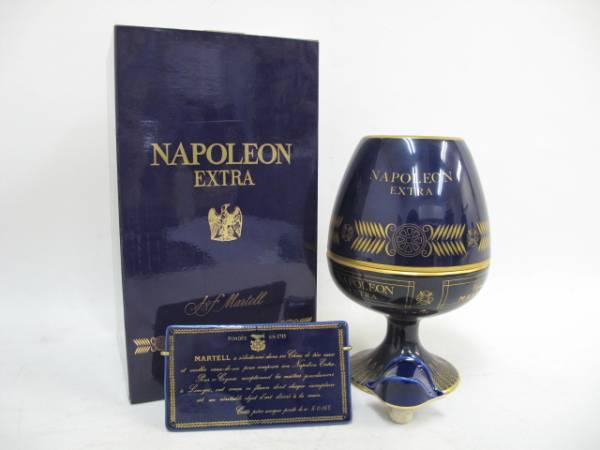 コニャック マーテル エクストラ ナポレオン MARTELL 洋酒