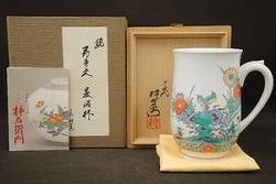 キリンビアマグコレクション 十四代酒井田柿右衛門